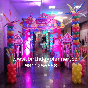 carnival theme party planner
