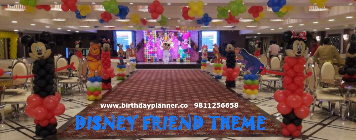 Disney Friend Theme Party Disney Friend Theme Party Ideas