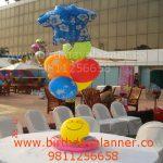 theme party best decorator