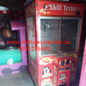 toy catcher on rent