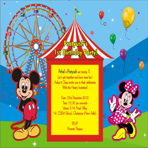 invitation card carnival theme