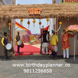 decoration for party
