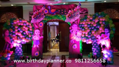 Krishna theme party decoration