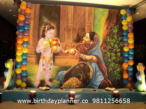 Krishna theme party ideas