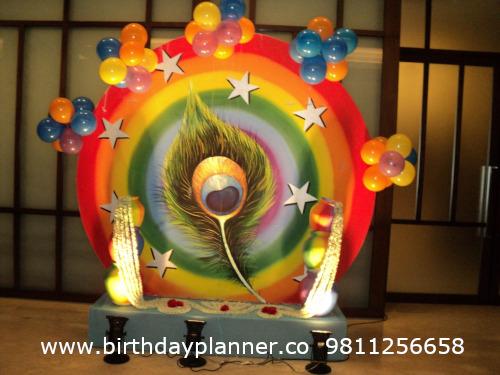 Krishna theme party