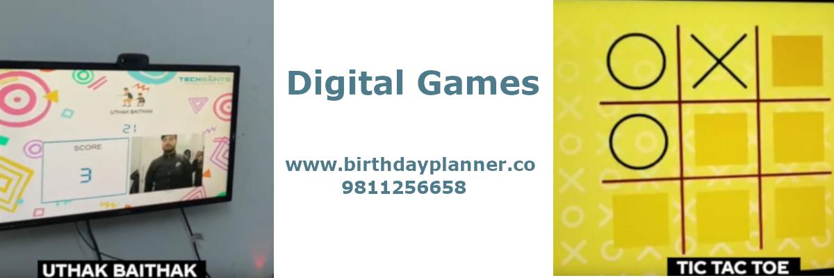 digital games on rent