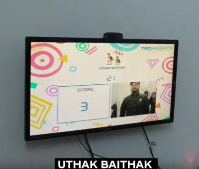 digital uthak baithak game for hire