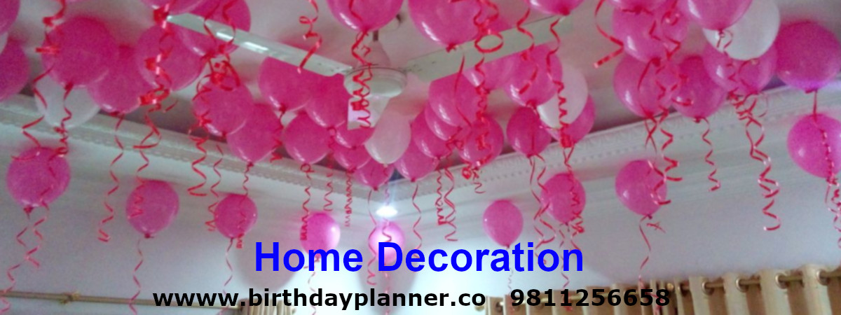 home decoration for birthday party